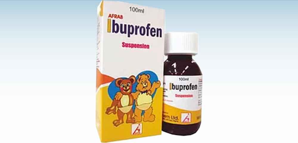 Picture of Afrab Ibuprofen suspension